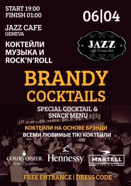 Brandy cocktails.jpg